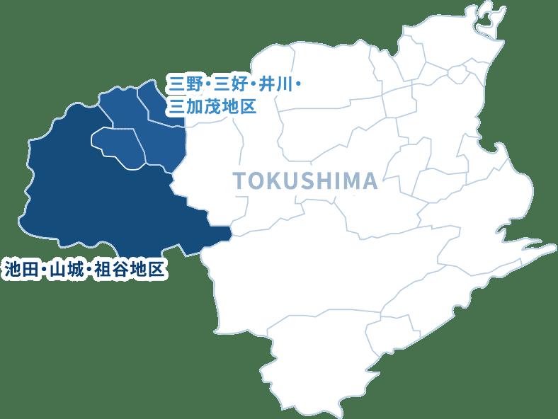 TOKUSHIMA 三野・三好・井川・三加茂地区 池田・山城・祖谷地区